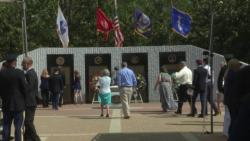 50th Annual EOD Memorial (No Lower 3rds)